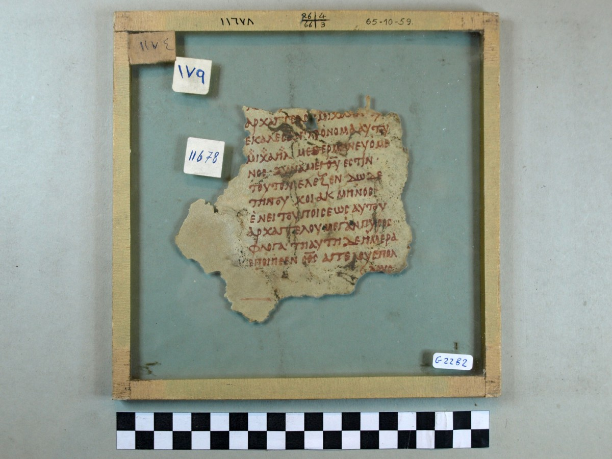 Fig. 2. A parchment manuscript from the monastery of Qasr el Wizz with a Greek version of a literary work known as Liber Institutionis Michaelis. Photo credits: The Coptic Museum in Cairo. Credit: Humboldt University Nubian Expedition.