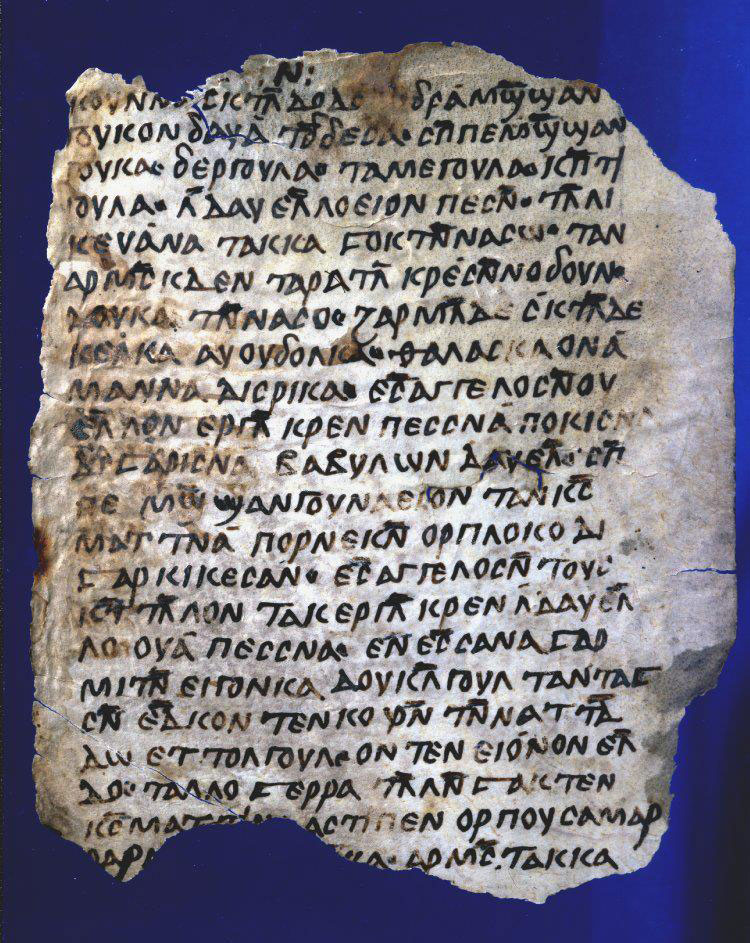 Fig. 4. A parchment manuscript from the site of Qasr Ibrim with an Old Nubian version of a passage from the Revelation. Source: Wikipedia.