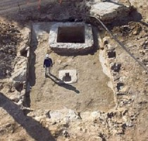 Winery and Bathhouse Discovered in Jerusalem