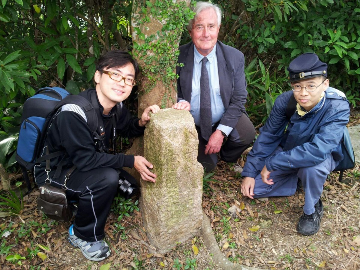 This image shows (From left) HKU tutor Mr. Chan Yiu-hung, lecturer Dr. Stephen N.G. Davies, and tutor Mr. Choi Cho-hong discover B.O. No4. Credit: The University of Hong Kong.