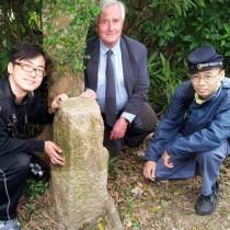 172-year-old Saiwan boundary marker stone found