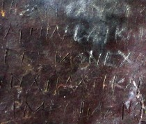 Ancient curse tablets found in a grave in Greece