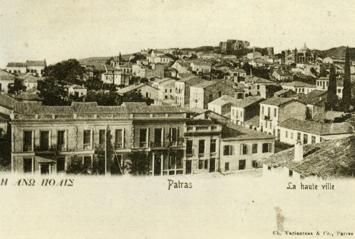 Fig. 11. Patras. Upper Town, Postcard.