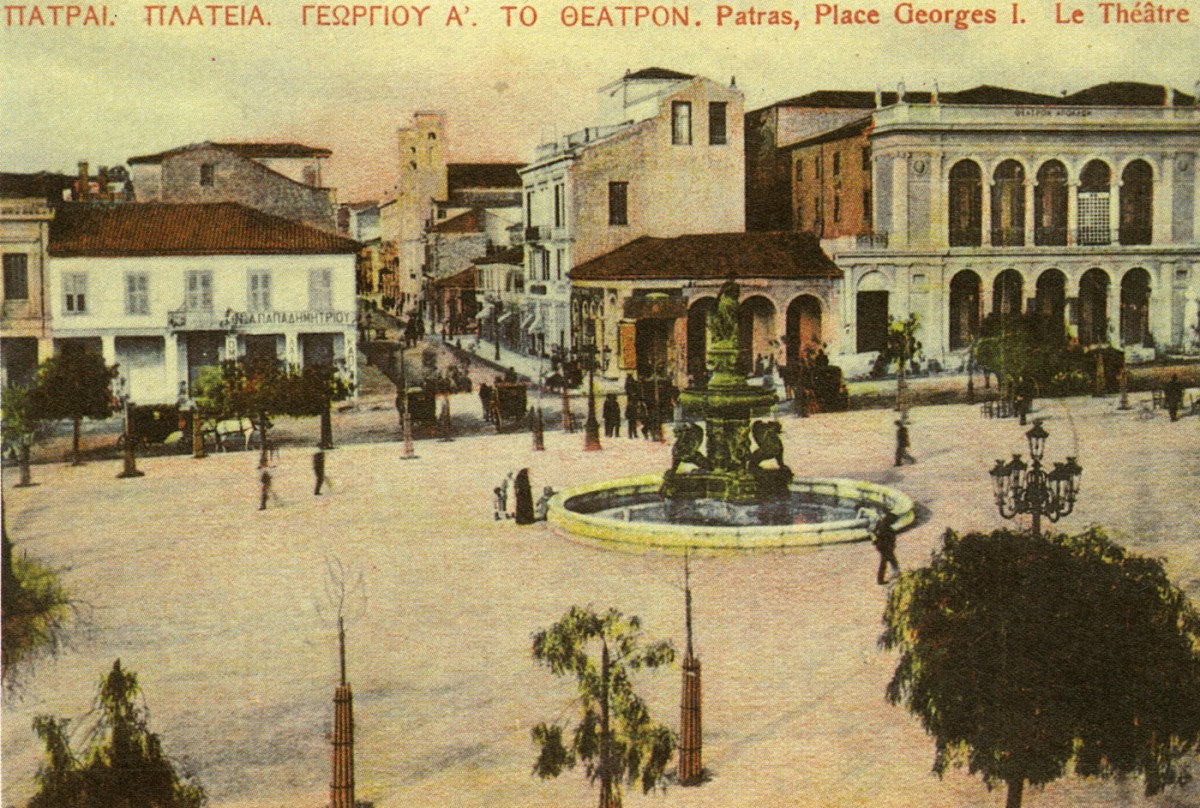 Fig. 16. Patras. George I Square. The Theatre (1871-1872). Architect E. Ziller.