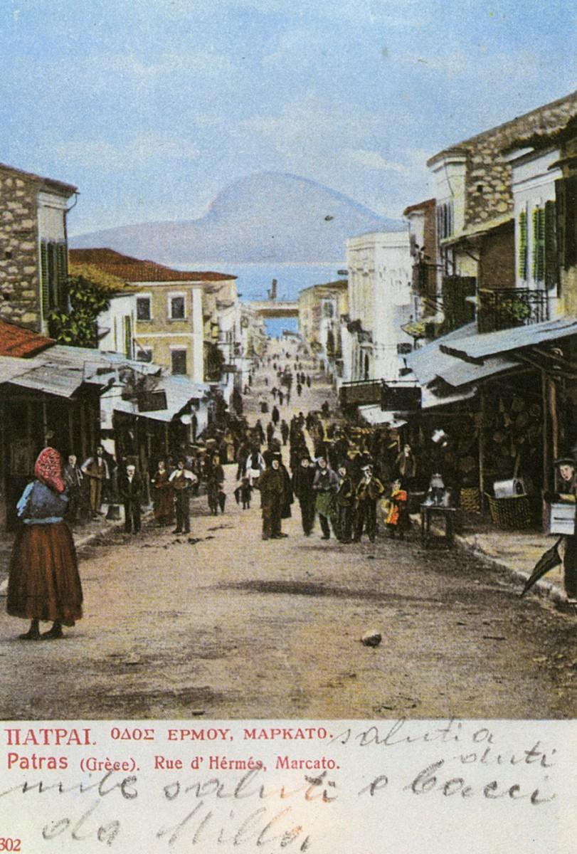Fig. 18. Patras. Ermou Street (Marcato). Postcard.