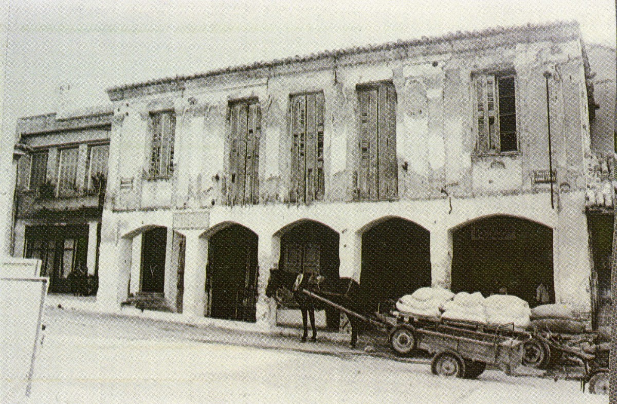 Fig. 19. Patras. Market, the Marcato, in Capodistriou Square, Archive of Folk Art Museum of Patras.
