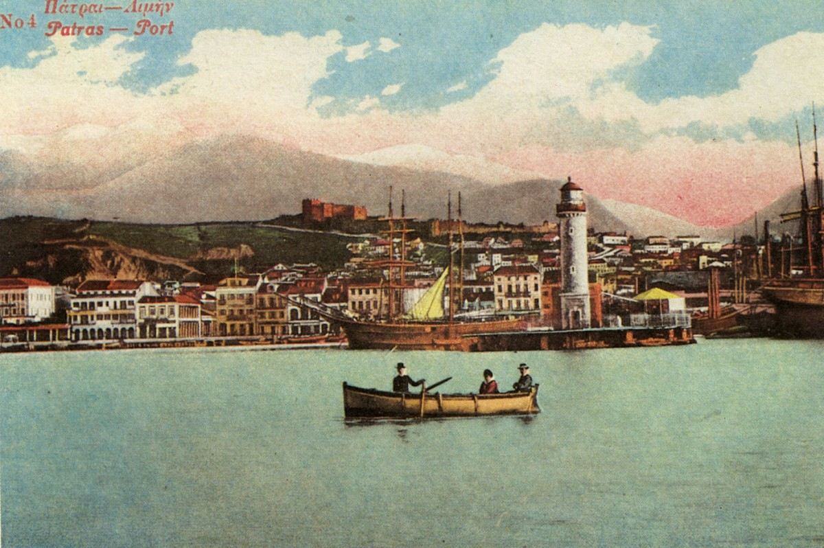 Fig. 2. Patras. The Port, Postcard.