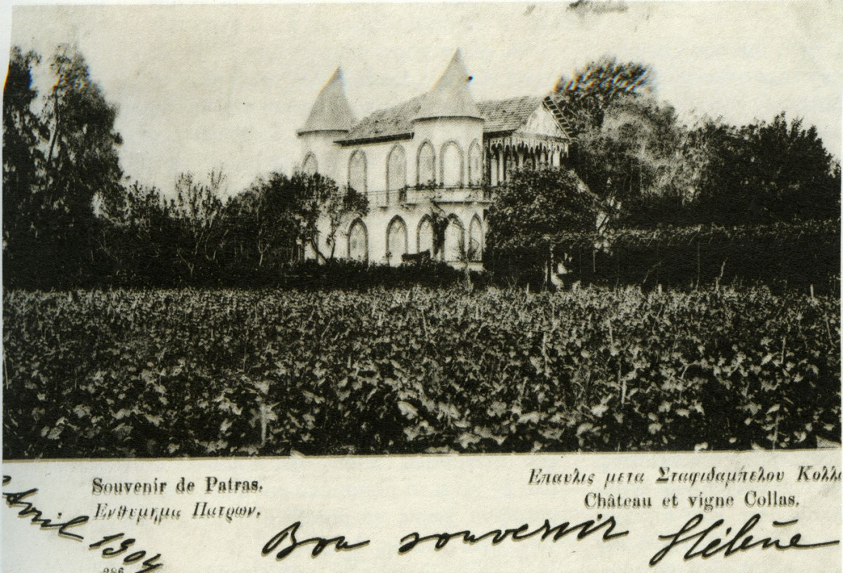 Fig. 21. Collas mansion with vineyard, Postcard.