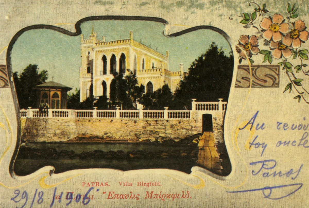 Fig. 22. Birgield mansion.