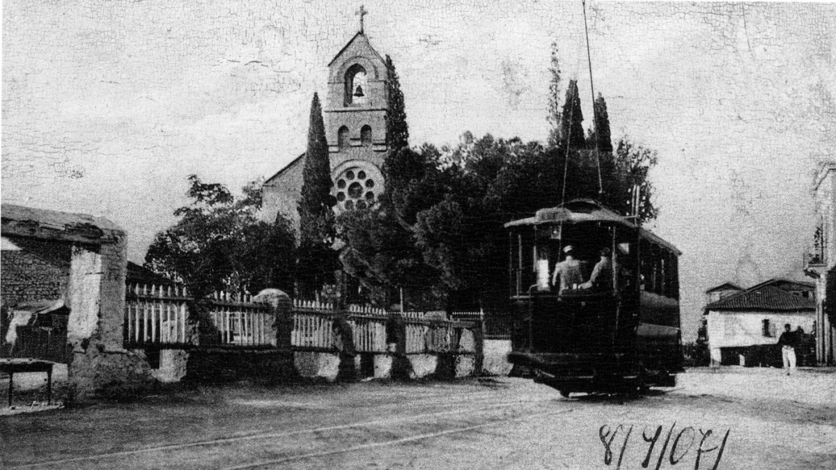 Fig. 23. Patras. Anglican church of Andrew the Apostle, 1872.