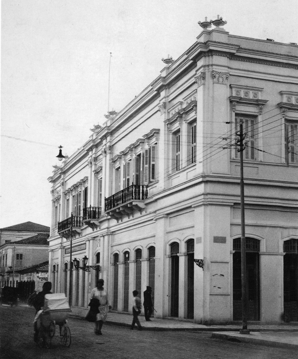 Fig. 25. Patras. Maison Street, Makrygiannis Residence, which houses the City Hall since 1897.