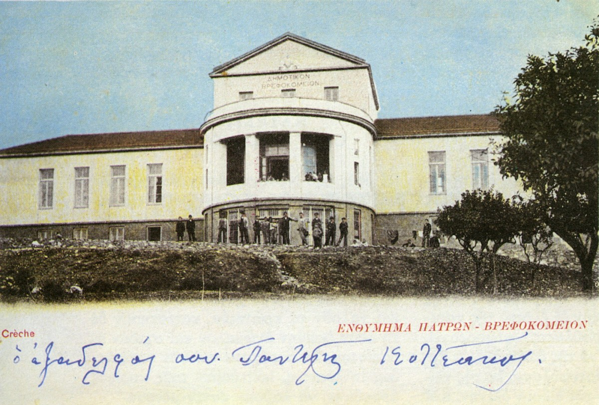 Fig. 26. Patras. The Infants' Hospital (later pulled down). Postcard.