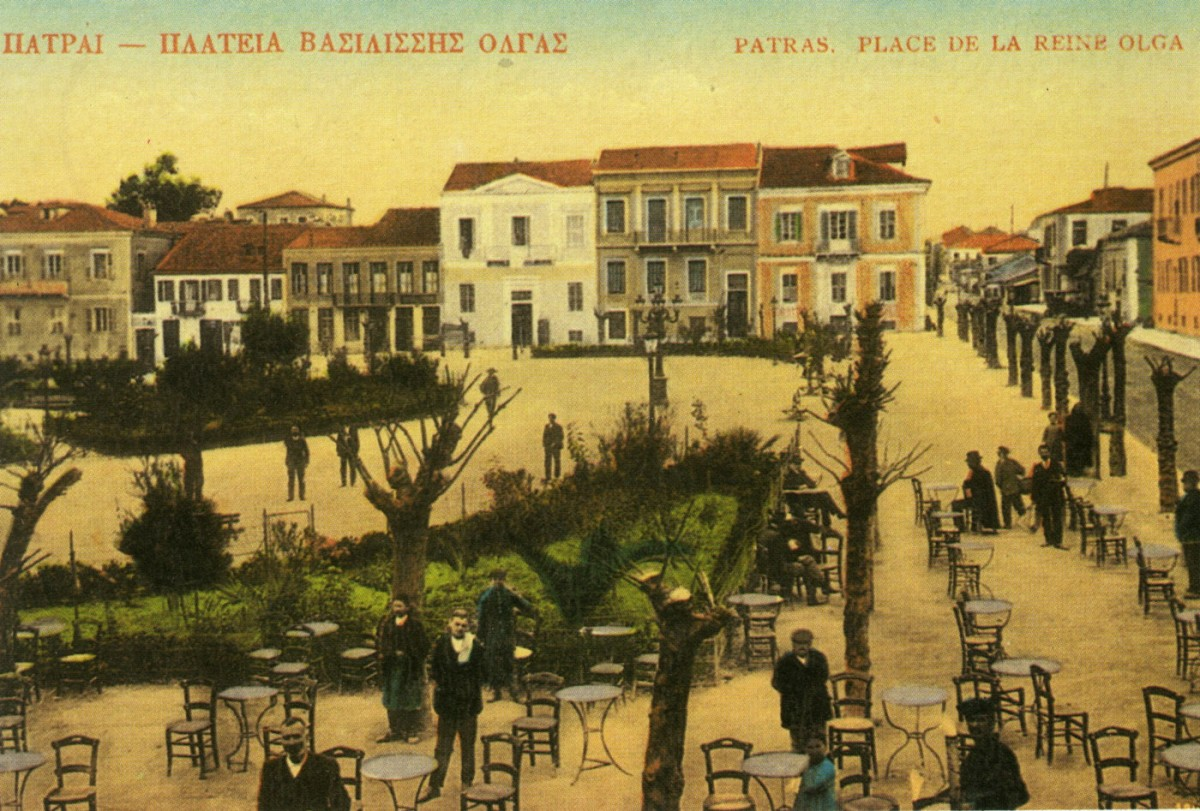 Fig. 28. Patras. Lower Town, Olgas Square.