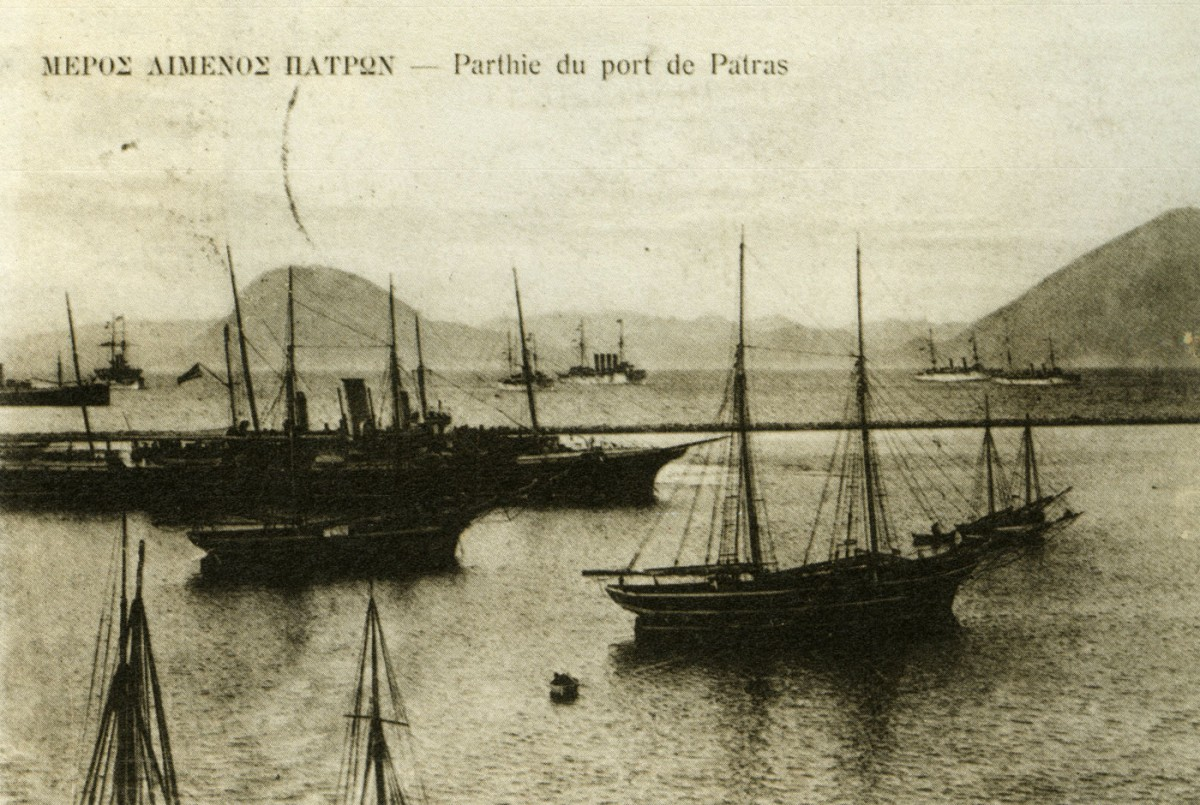 Fig. 3. Patras. Part of the port.