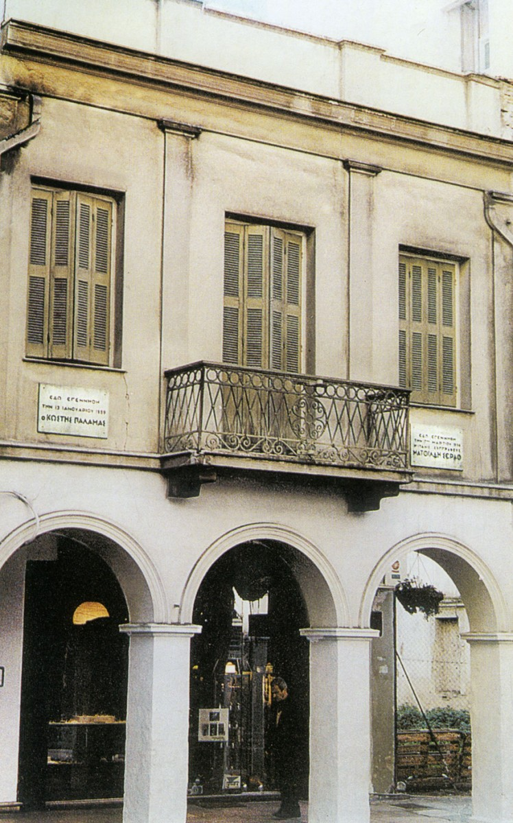 Fig. 33. Patras. Lower Town, No 77 Corinthou Street, the house where the poet Kostis Palamas was born.