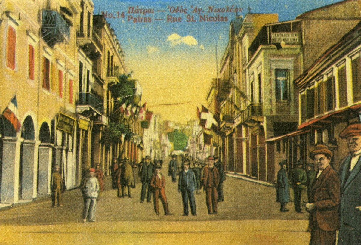 Fig. 34. Patras. Lower Town, St Nicholas Street, Postcard.