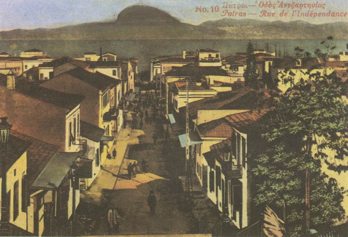 Fig. 38. Patras. Lower Town, Anexartisias Street, Today's Gerokostopoulos Street.