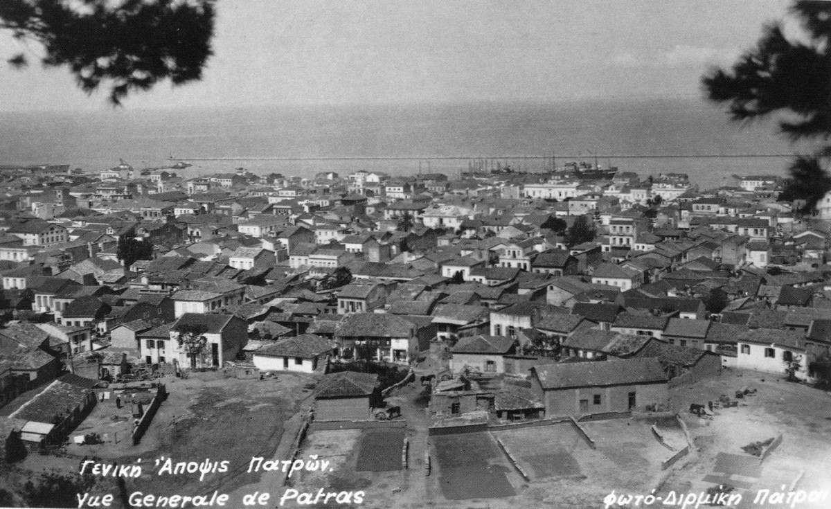Fig. 4. Patras. General view.