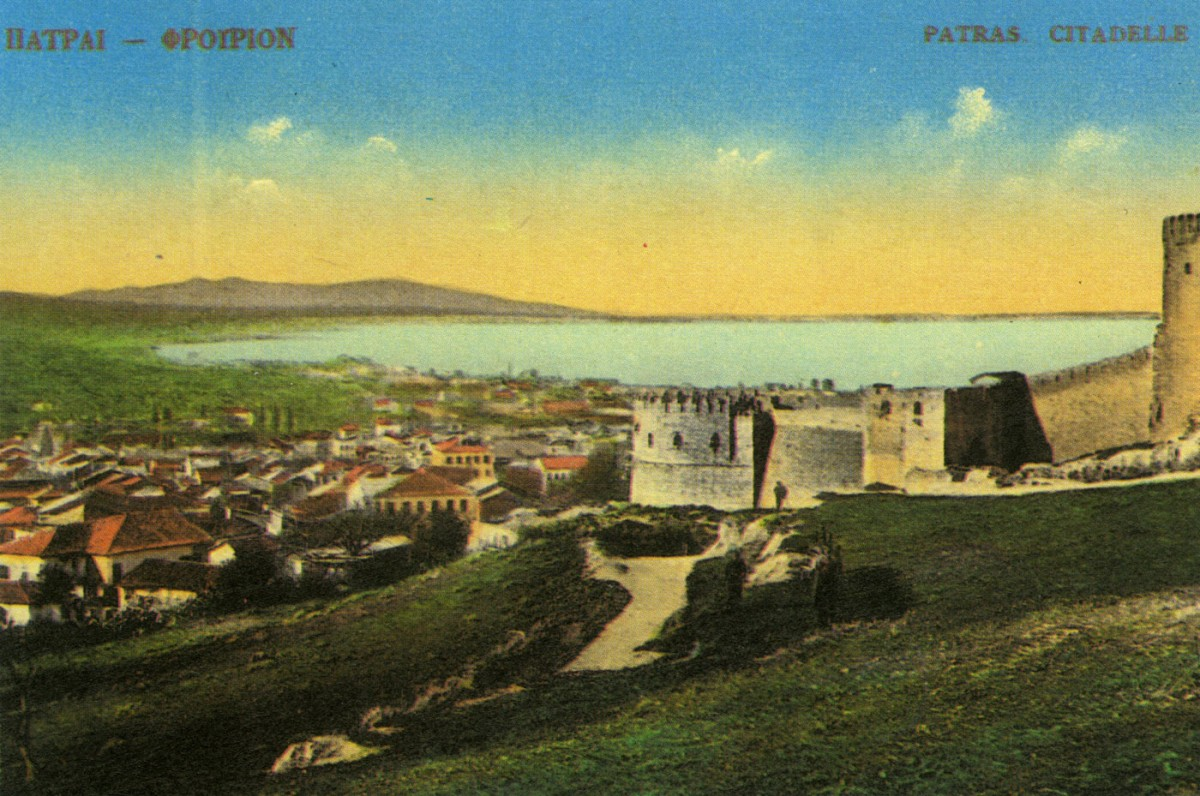 Fig. 5. Patras. The castle, Postcard.