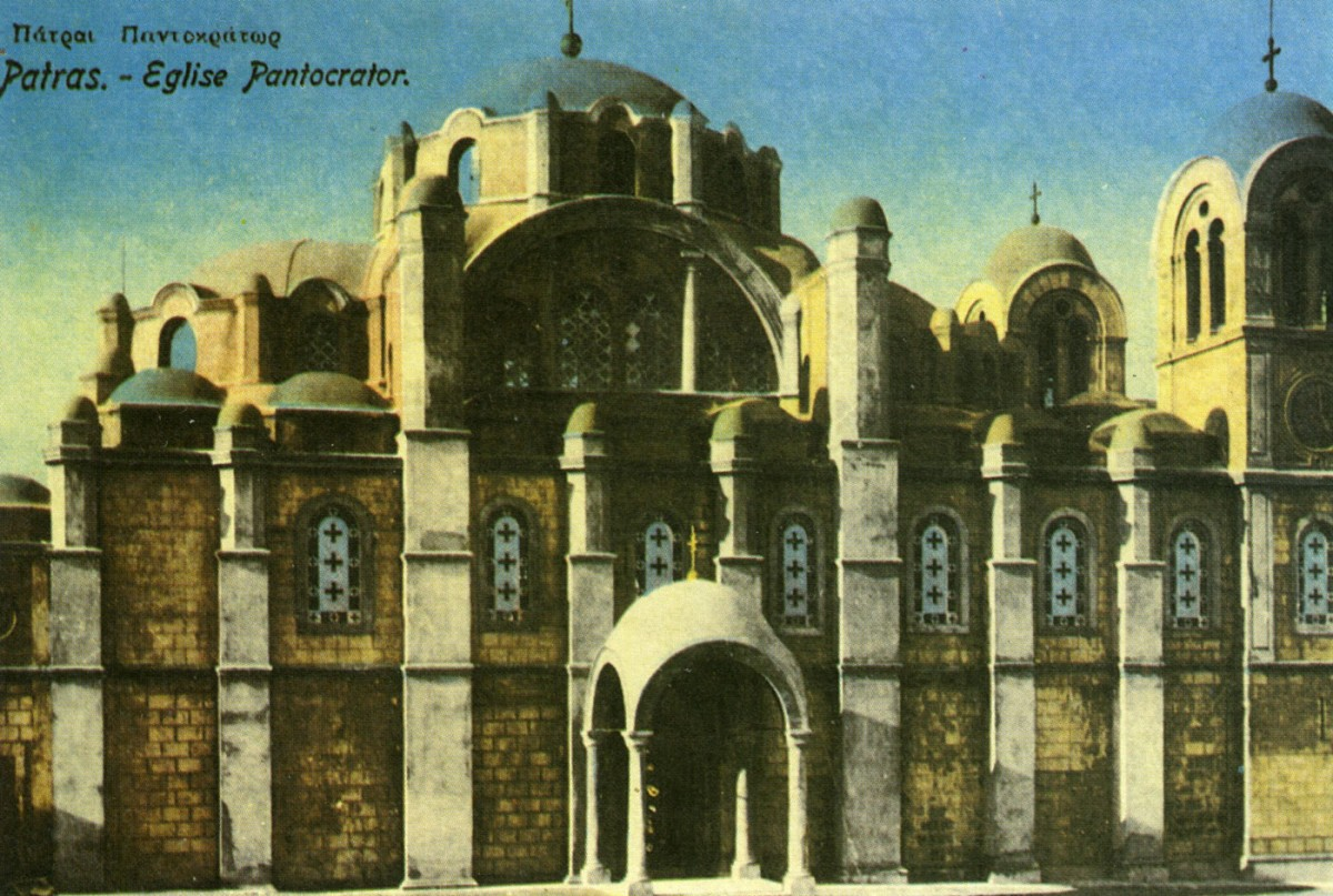 Fig. 6. Patras. Upper Town, Pantokrator church, Postcard.