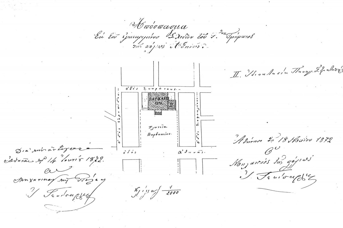 Fig. 6. Extract from City Plan of Athens, dated 18.5.1872, which accompanies the document dated 14.6.1872 showing the plot on which Varvakeion was finally constructed. To its right is the plot whose owner suggested selling to the institution for the expansion of the latter's courtyard (the original is in State Archives, City Plan, φ.19, re designed by D. Roubien).