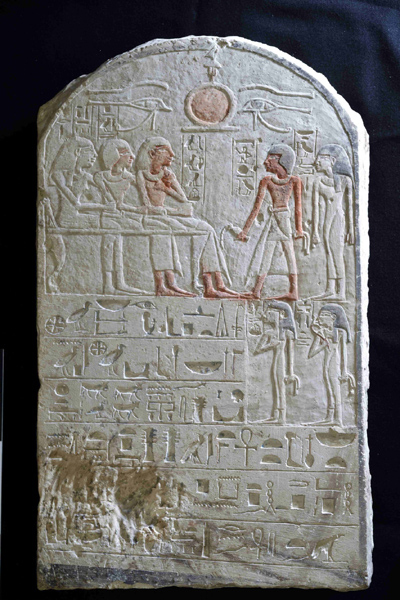 The newly discovered stele (Courtesy of the Swiss Institute).