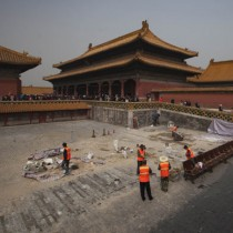 Palace Museum in China confirms ancient relics find