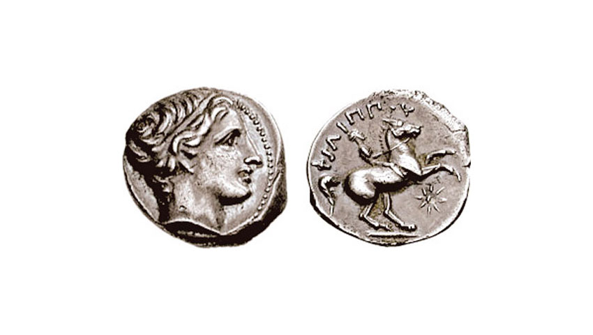 Fig. 2. Bronze coin of Philip II (320-317 B.C.). Depicted on the obverse side is the head of Apollo, on the reverse a galloping horseman holding the reins with the inscription ΦΙΛΙΠΠΟΥ, while below right is the star of Macedonia. (Mint of Amphipolis, a similar one was found by the Mylonopoulos team at site A).