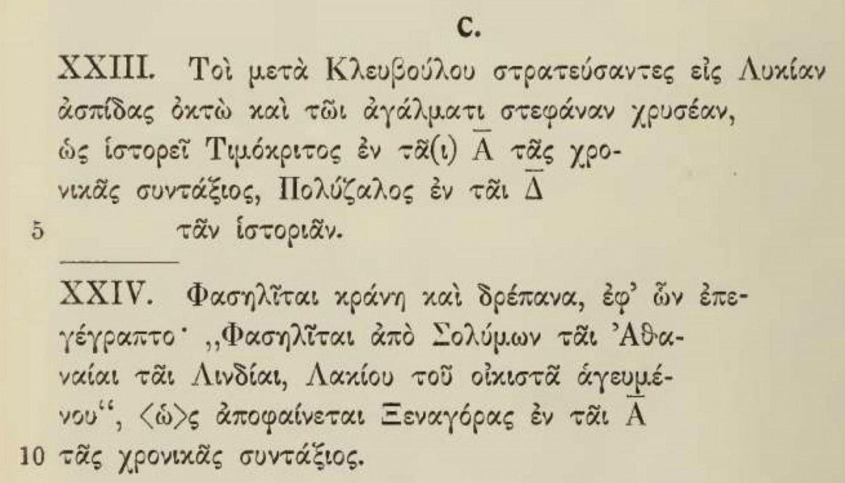 "Fig. 2. Extracts from the ""Chronicle of the Temple of the Lindians"" by the Rhodian historian Timachidas, now on display in the museum ""Ny Carlsberg Glyptotek"", Copenhagen. From the book ""Die Lindische Tempelchronik"" by Chr. Blinkenberg, Bonn 1915, p. 20c."