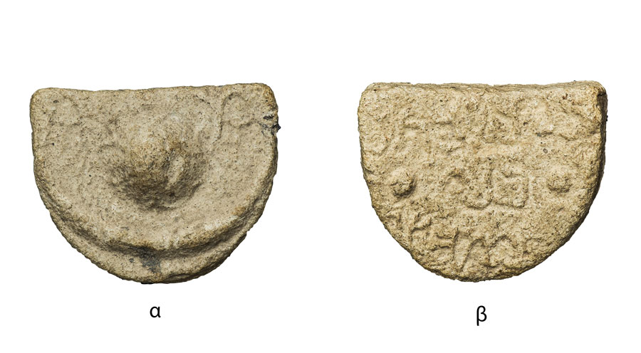 Fig. 5. Crescent shaped token. 20 mm. Side a: Circular protrusion and crescent moon. This is the usual way of depicting the celestial sphere, symbol of the god Bel. The crescent symbolizes either the moon or the celestial dome in general. Side b: Inscription. (Numismatic Museum 263/2005). Epigraphic and Numismatic Museum, Athens. ©The copyright belongs to the Ministry of Culture and Sports