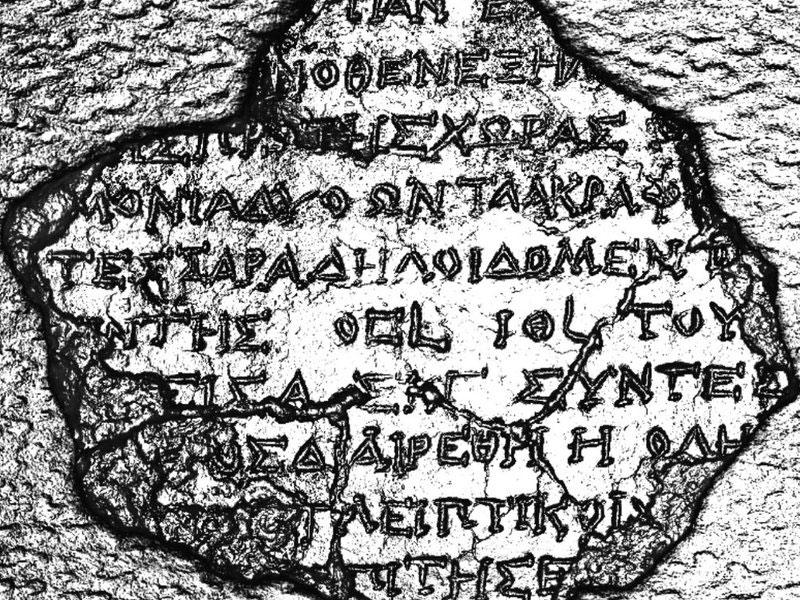 Fragment 19, a piece of the back cover inscription plate, enhanced with state-of-the-art techniques to make the characters more readable. Image Credit: Antikythera Mechanism Research Project/Smithsonian.