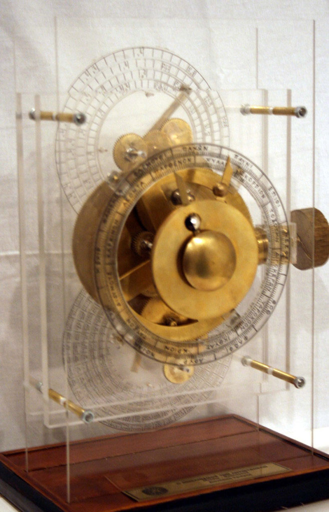 The Mechanism would have been encased in a wooden box, like a table clock, with the gears hidden inside the outside structure. Photo Credit: Greek Reporter.