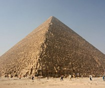 The base of the Great Pyramid of Giza is not quite square