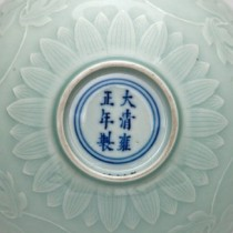 Ceramics from China at the Benaki Museum