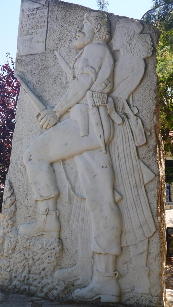 Sculpture by M. Kassis in Karya, Lefkada