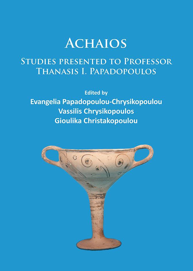 Honorary volume  to Prof. Thanasis I. Papadopoulos.