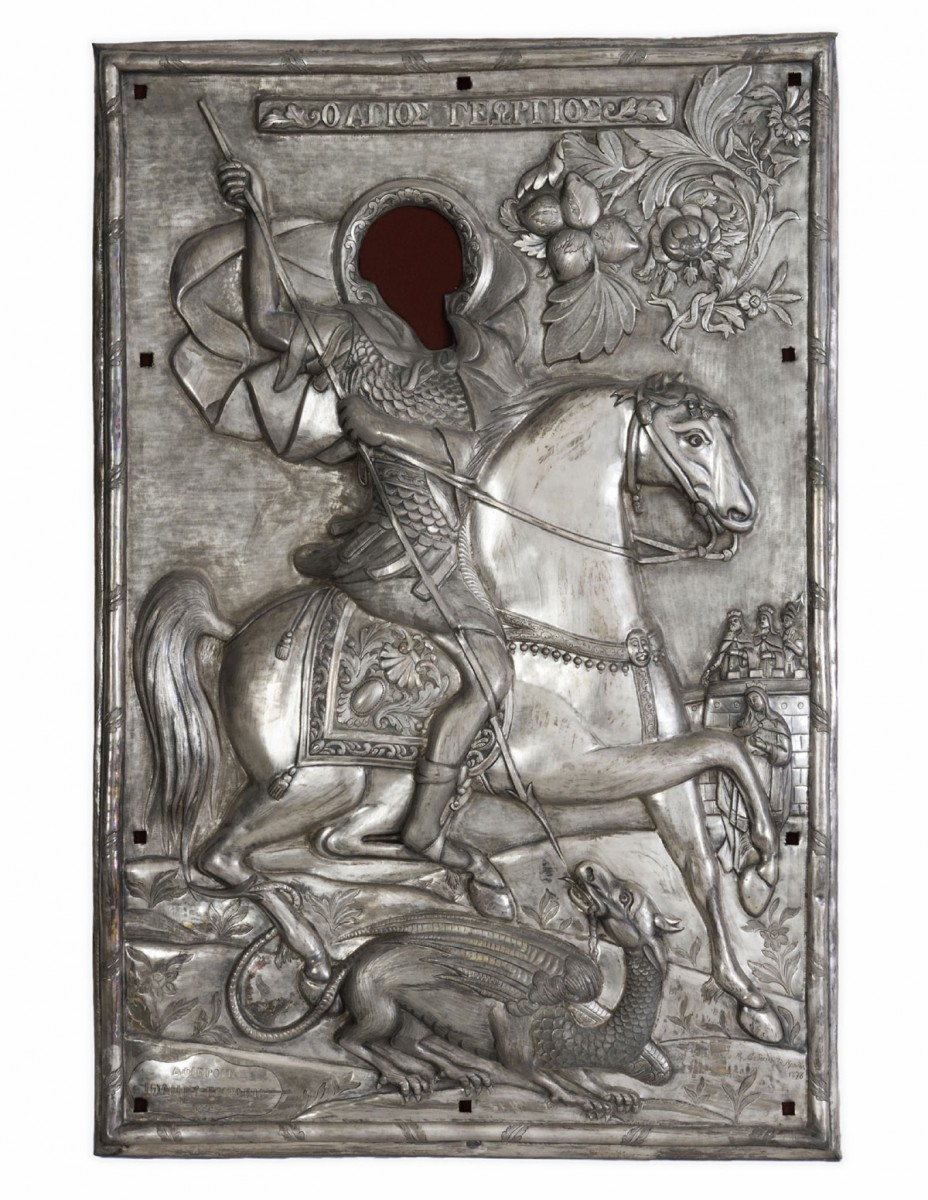 Silver revetment of icon depicting St. George killing the Dragon. From a Smyrna workshop, 1878. Byzantine and Christian Museum, Athens (BXM 02184).