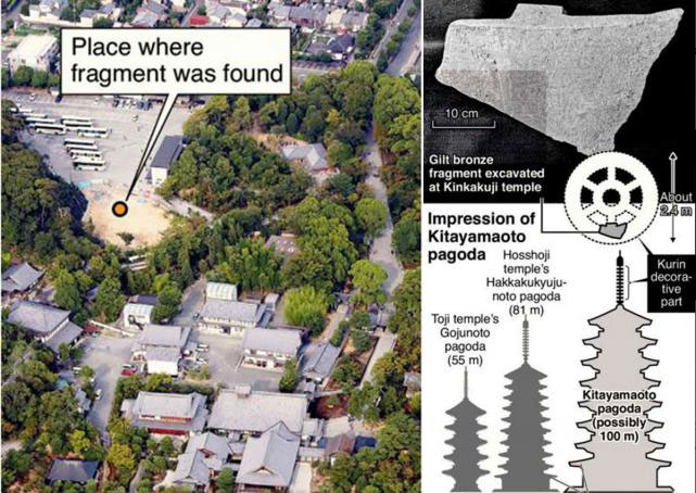 The fragment was found at Kinkakuji temple and is probably from a part placed atop of a pagoda. Photo Credit: The Yomiuri Shimbun/Asia News Network.