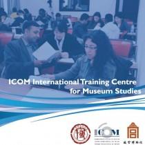 7th training workshop of the ICOM International Training Centre