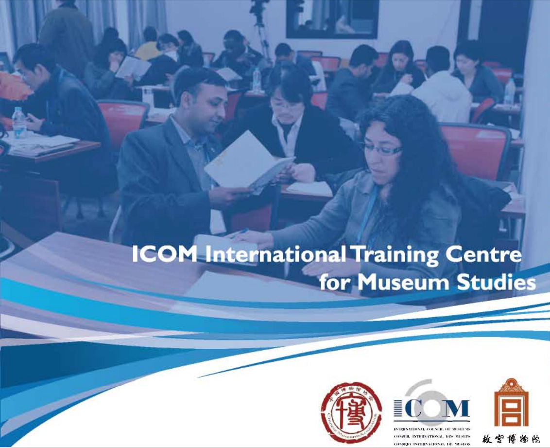 ICOM International Training Centre (ICOM-ITC) is announcing the organisation of its seventh training workshop that will be held from 7 to 15 November, 2016 in Beijing, China.