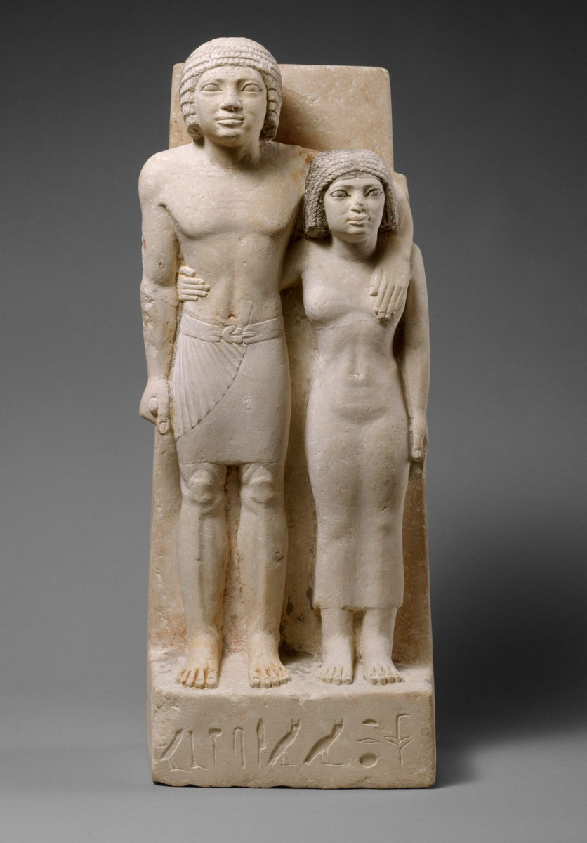 The Royal Acquaintances Memi and Sabu. Old Kingdom, Dynasty 4. Ca. 2575-2465 BC. The Metropolitan Museum of Art.