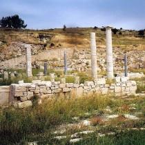 Amathous of Cyprus, a city most ancient