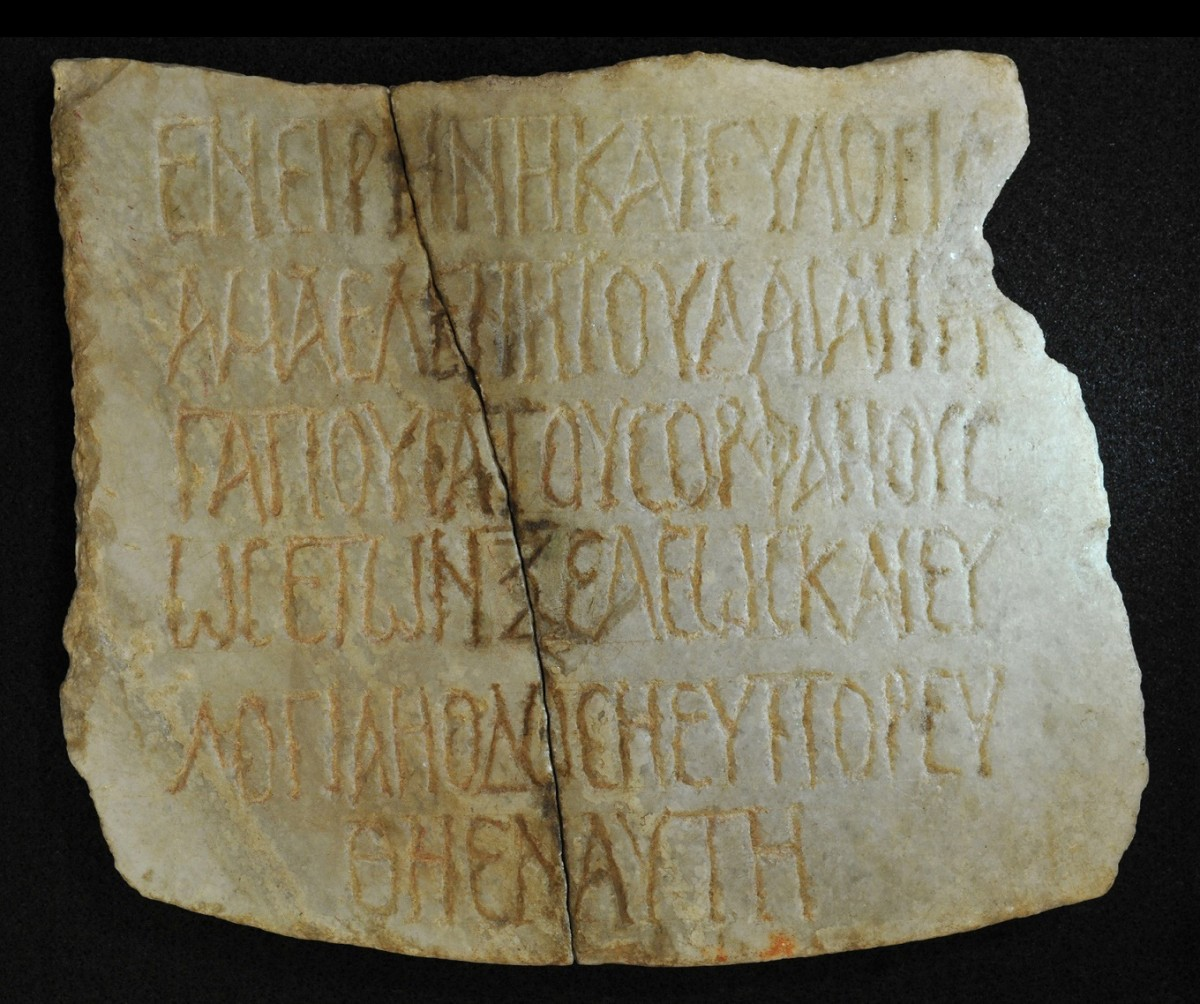 The inscription commemorates a woman named Helene. She is identified as a Jew, but is also referenced with a title reserved almost exclusively at the time for a Christian.