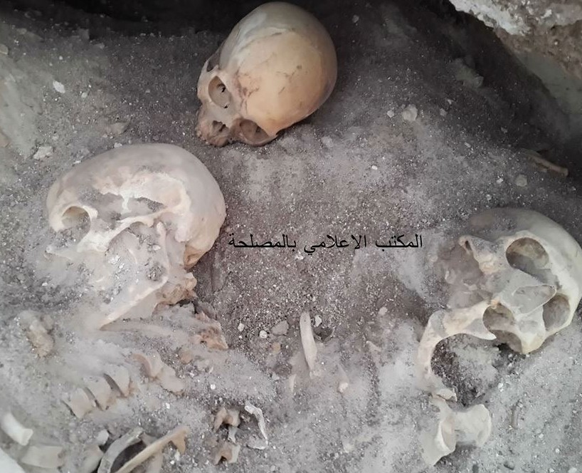 Archaeologists believe that the individuals whose remains were found in the graves were those refered by Herodotus in Histories. Photo Credit: Libya Department of Antiquities/The Libya Observer