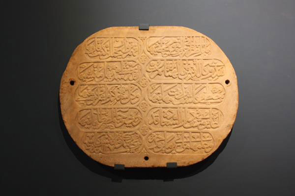 The museum includes artefacts that show the life in Minya in antiquity. Photo Credit: Al-Ahram Weekly.