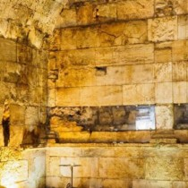 Ancient structure was a dining room researchers say