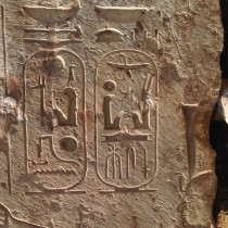 New discoveries at Matariya point to a Ramesses II temple