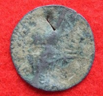 Roman coins excavated in Japan