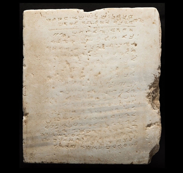 The Yavneh 10 Commandments Stone, ca. 300-830 AD. Due to foot traffic, several words on the center left side of the tablet were blurred over time. [Credit: Heritage Auctions]