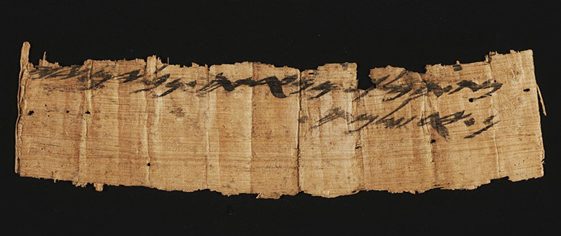 The rare document from the time of the First Temple  [Credit: Shai Halevi, IAA]